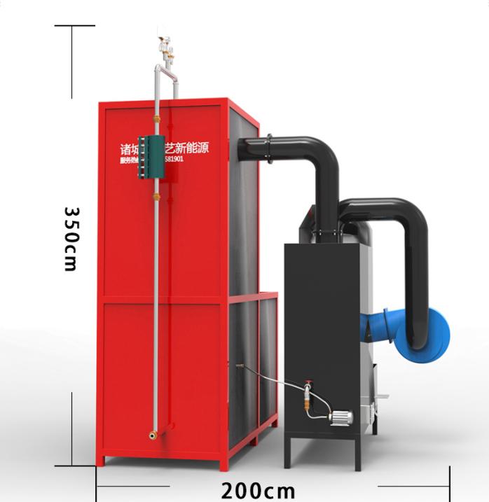 生物質蒸汽發生器_08.jpg