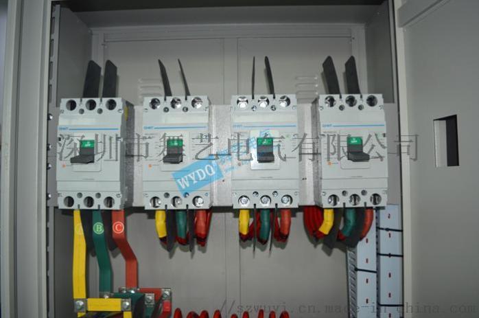 充电桩配电柜4.jpg