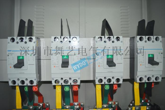 充电桩配电柜3.jpg