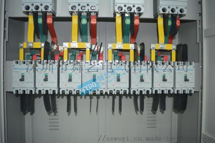 充电桩配电柜2、.jpg