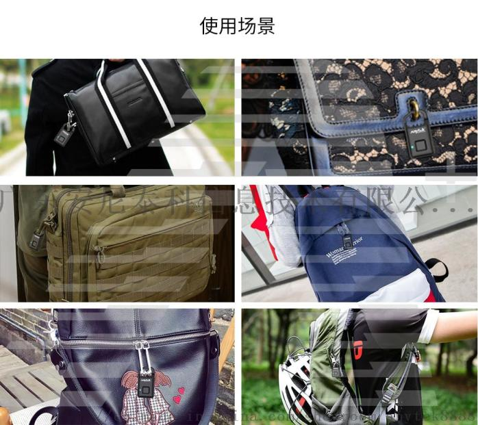 P4中文詳情頁-2_05.jpg