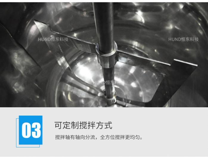 不鏽鋼電加熱反應釜詳情頁_12.jpg
