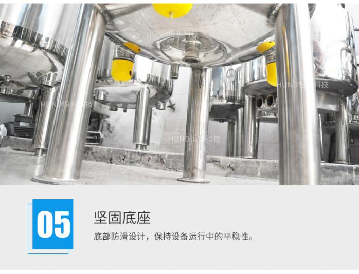 不鏽鋼電加熱反應釜詳情頁_14.jpg
