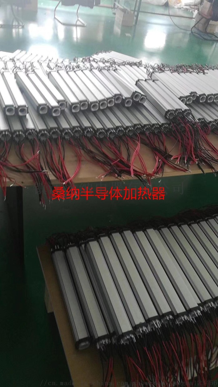 2019年PTC半導體加熱器電熱管廠家排行819647892