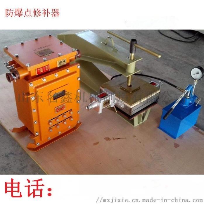 硫化机 (4).jpg