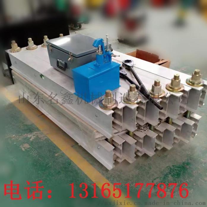 硫化机 (19).jpg