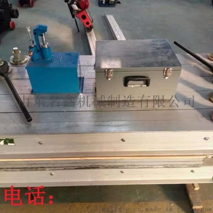 硫化机 (11).jpg