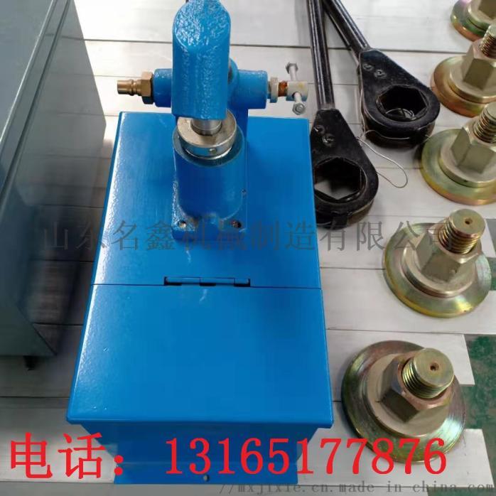 硫化机 (15).jpg