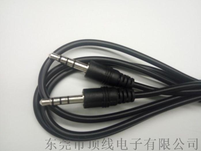 3.5 4极耳机线加长型1.jpg