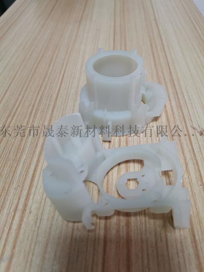 智慧廚具塑料-1.jpg
