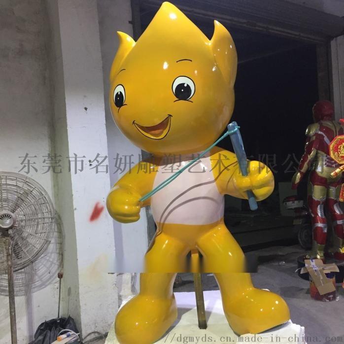 寓意吉祥财源广进玻璃钢卡通福娃造型雕塑吉祥物摆件829065895