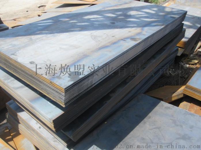 上海现货热轧碳板20#钢S20C卷板782214152