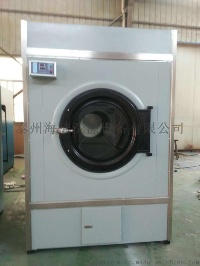 供应工业烘干机干衣机毛巾烘干机电加热烘干机818980135