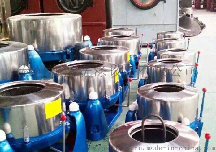 工业脱水机,离心甩干机,蔬菜脱水机,食品甩干机827656655