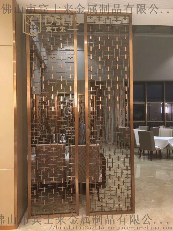 中式不鏽鋼屏風隔斷鏤空酒店大堂不鏽鋼屏風定製廠家829755075