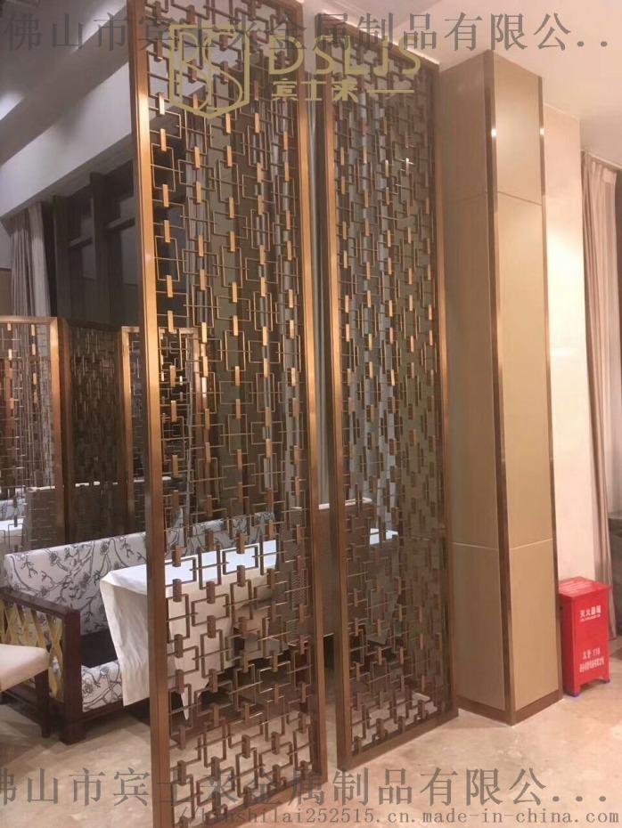 中式不鏽鋼屏風隔斷鏤空酒店大堂不鏽鋼屏風定製廠家104237185