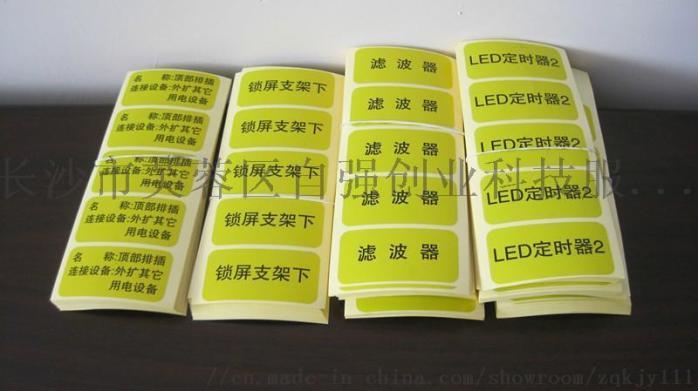 印刷行业不可错过的小型名片印刷机可印不干胶788623275
