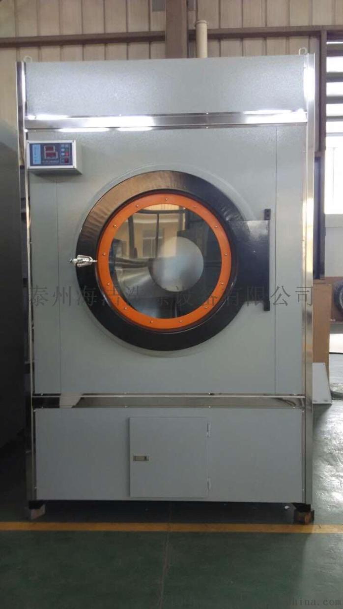 海洁工业烘干机服装烘干机酒店用烘干机825170545