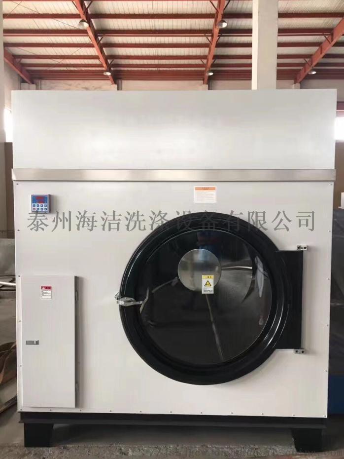 供应乳胶烘干机环保型50公斤乳胶烘干机823649785