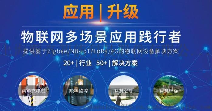 武汉机房动力环境监控公司报价 能耗监控系统多少钱103925825