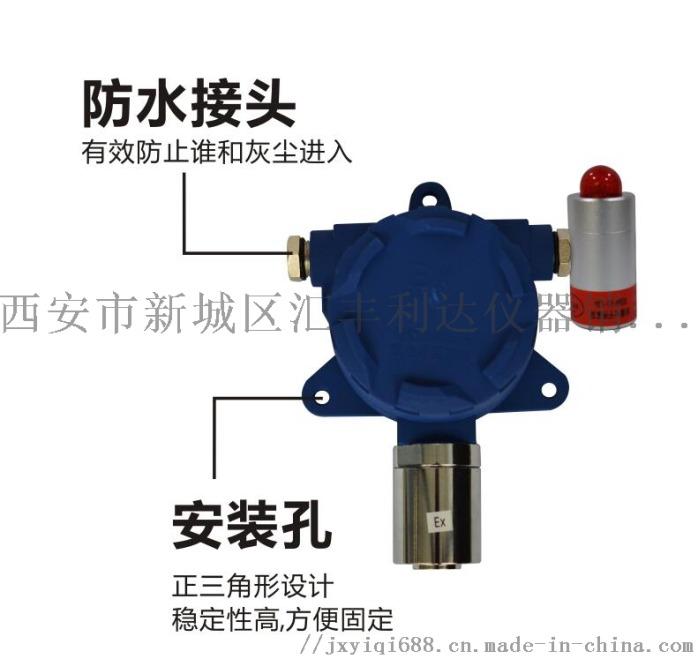西安一氧化碳气体检测仪18992812668830557155