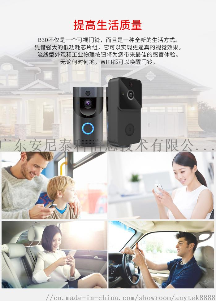 B30中文详情页_02.jpg