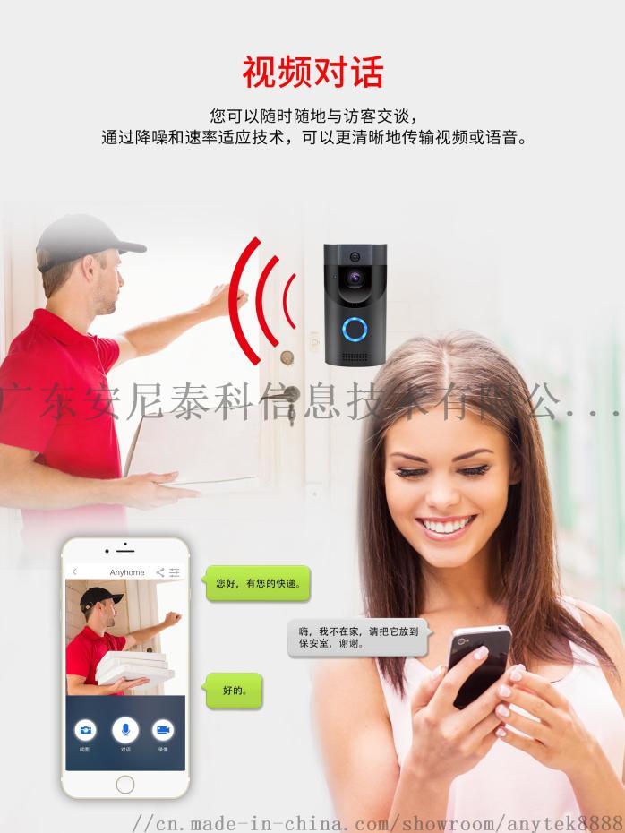 B30中文详情页_06.jpg