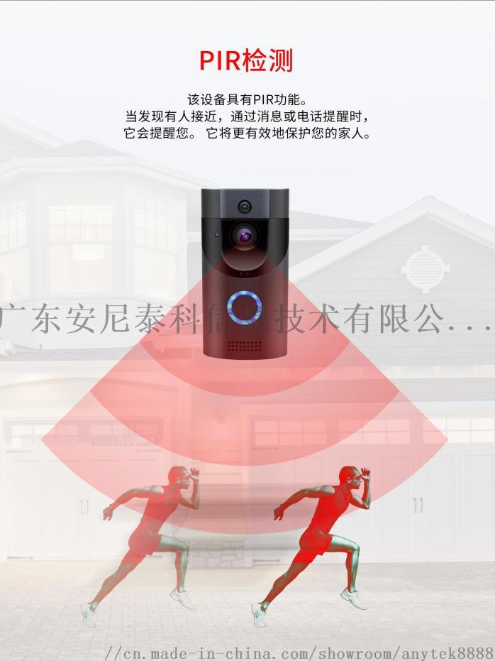 B30中文详情页_09.jpg