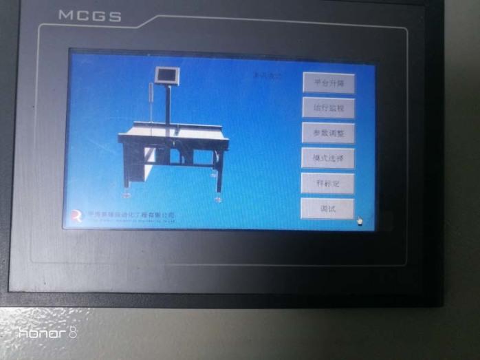 化工称重配料自动化控制设计厂家814924252