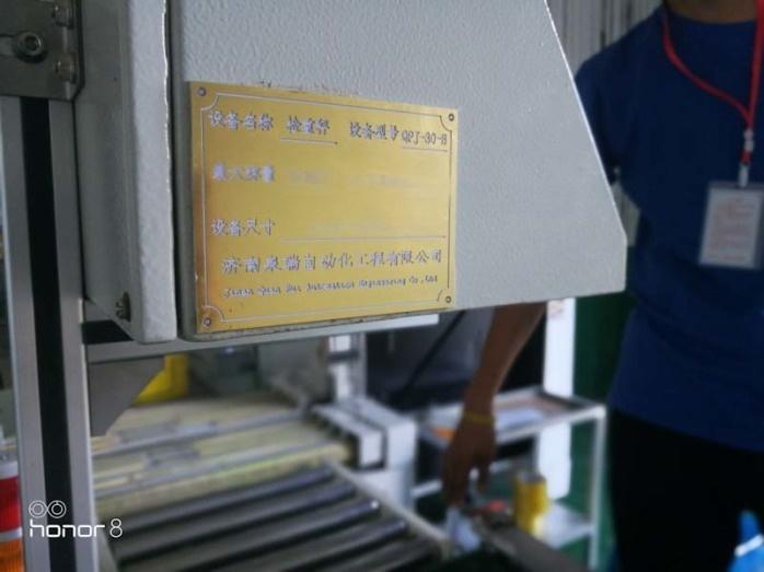 化工称重配料自动化控制设计厂家814924232