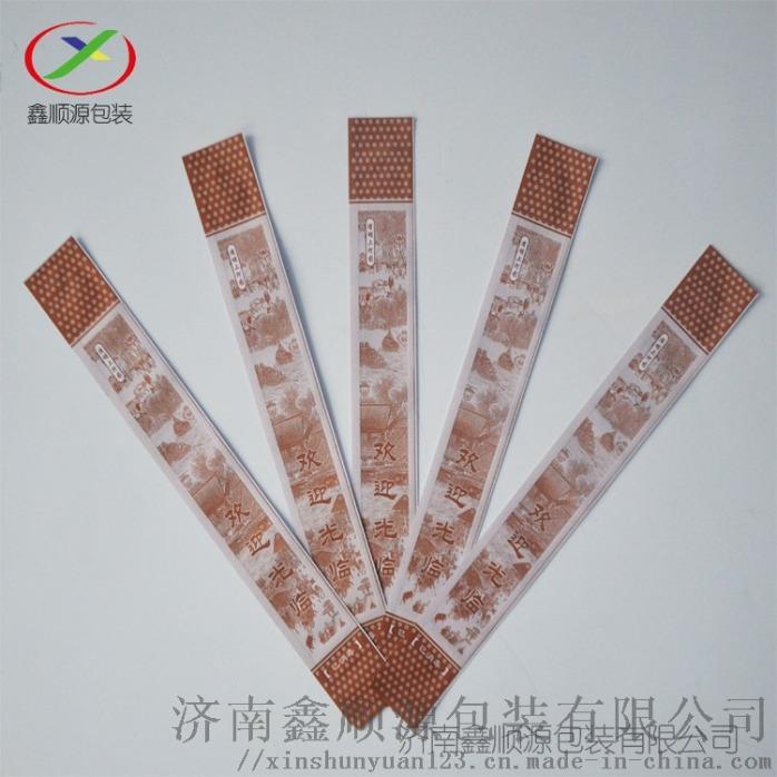 山東一次性筷子套生產廠家103381612
