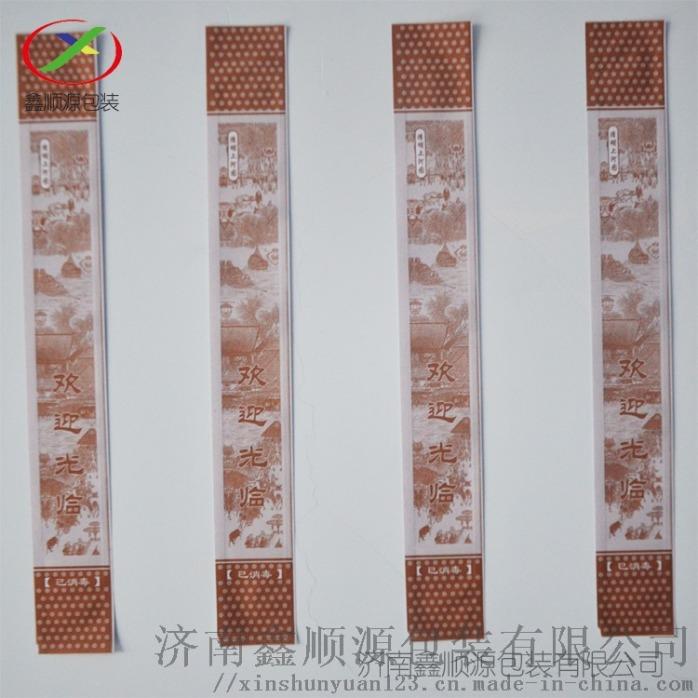 山東一次性筷子套生產廠家103381602