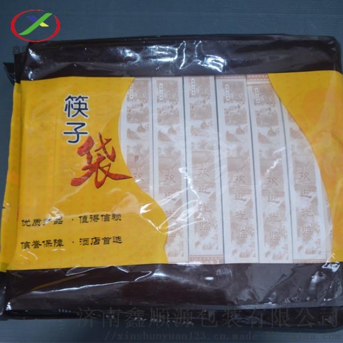 山東一次性筷子套生產廠家103381742