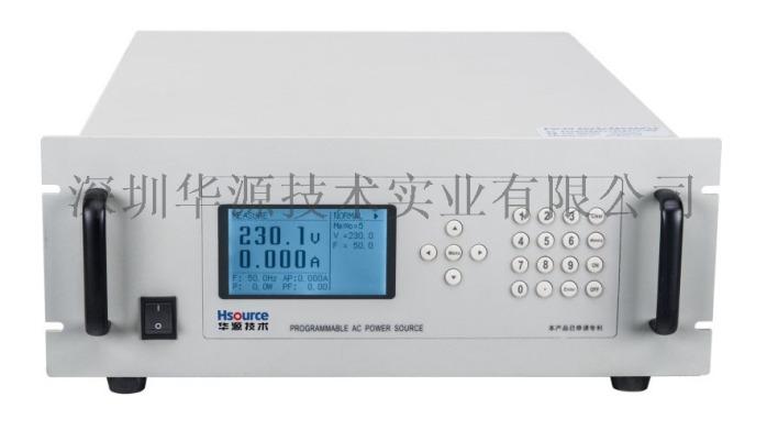 线性交流电源-可编程交流电源厂家823404202