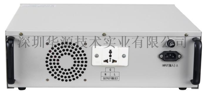 线性交流电源-可编程交流电源厂家823404192
