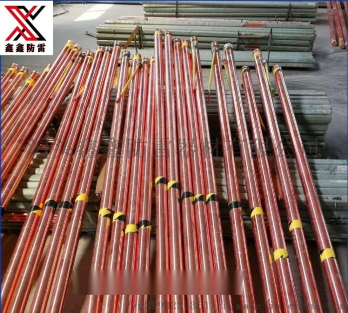 离子接地极厂家锌包钢离子接地极生产厂家816676472