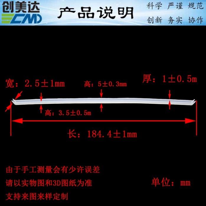 宝安一面开口形密封条状硅胶制品厂肇庆硅胶条品质优良830709125