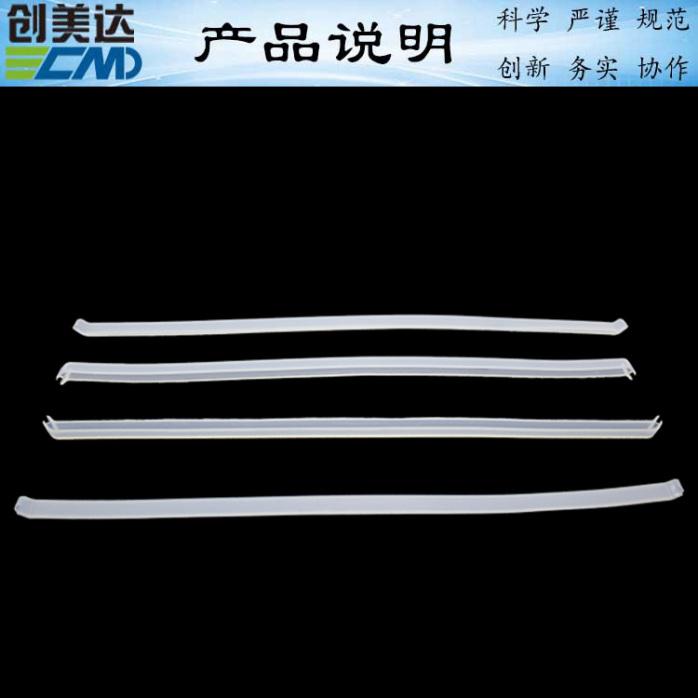 肇庆硅胶条品质有保障南山单面开口型硅胶密封条品种多104579355