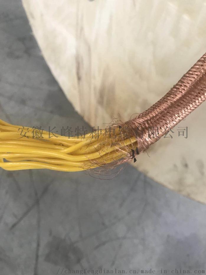 电缆厂家控制电缆库存销售国标价低104672775