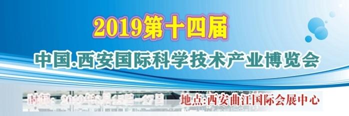 科博会横幅1000X.jpg