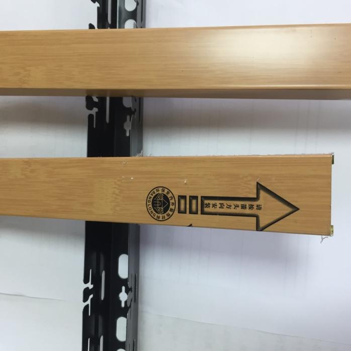 鋁合金工業鋁型材天花吊頂方管規格齊全生產定製804127715