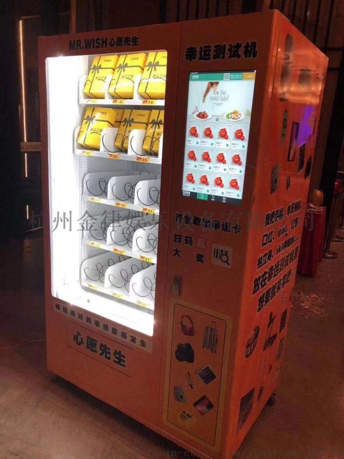 杭州拳王爭霸拳擊機出租電玩遊樂設備租賃97697625