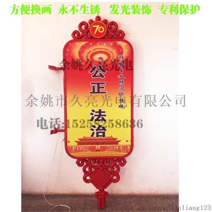 发光中国结2.jpg