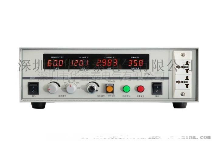 500VA变频电源1.jpg