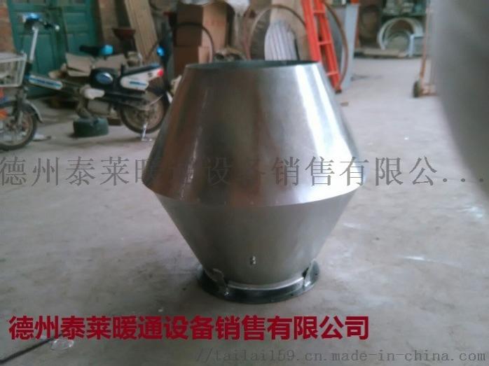 玻璃钢锥形风帽1筒形风帽2圆伞形风帽96K150104943785