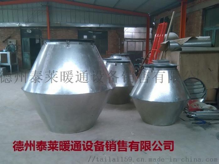 玻璃钢锥形风帽1筒形风帽2圆伞形风帽96K150104943795