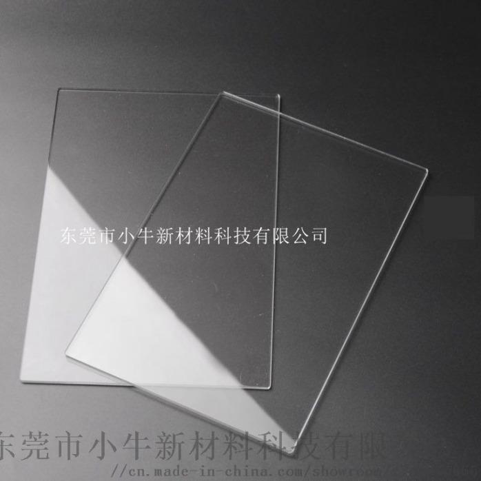透明板水印2.jpg