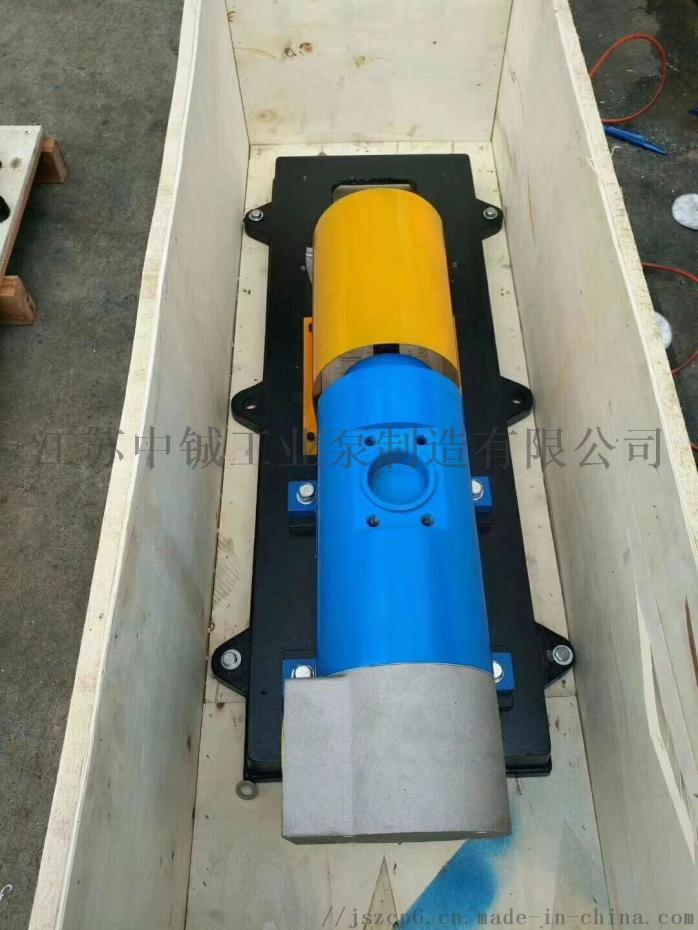 汽轮机润滑螺杆泵GR70SMT16B600LRF2828696945