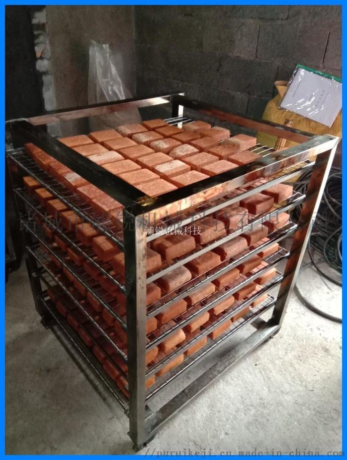 山东浦锐提供150豆干烟熏炉厂家 大型熏豆干机炉子823056872