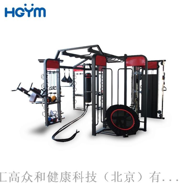 H360A Multi-functional.jpg
